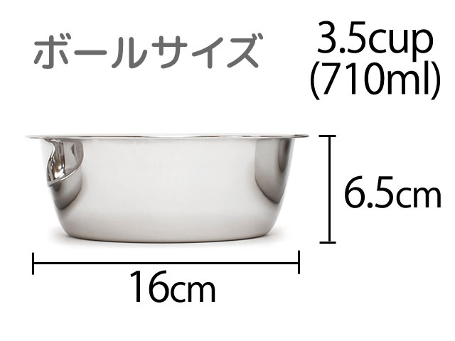 Doca Pet Bowl S サイズ
